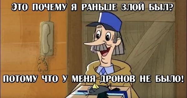 http://s00.yaplakal.com/pics/pics_original/8/4/4/11330448.jpg