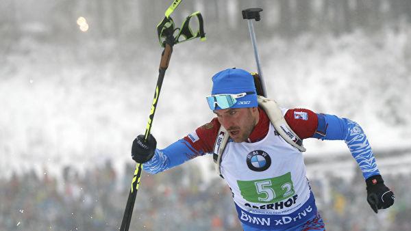 Мужская сборная России победила в эстафете 4 по 7,5 километра на четвертом этапе Кубка мира по биатлону в немецком Оберхофе