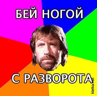 И кому на Руси верить? Post-3-13330696648603