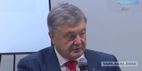 Порошенко рассказал о перехвате сигналов с российских военных спутников