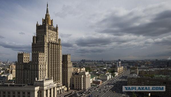 МИД рассказал о планах обвинить Россию в использовании химоружия в Сирии