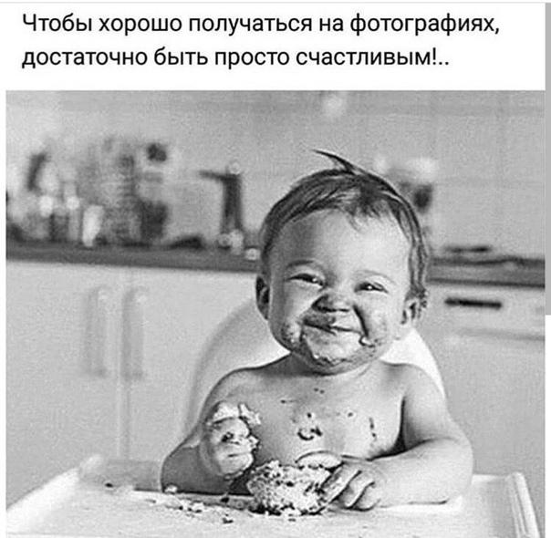 Фотки и картинки: юморные и красивые, забавные и милые 03.10.20