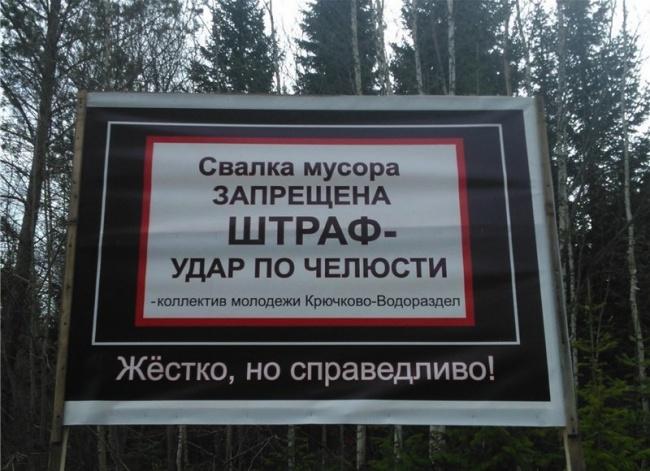 Народ творит - Россия страна креатива, Форум о канцелярии и офисной технике KANST.ru