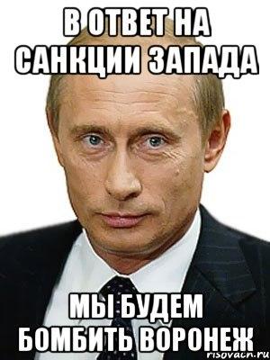 Бомбить Воронеж будут как Алеппо:  Рогозин предложил снизить потери гражданского населения в России