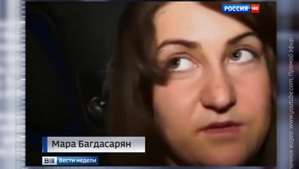 Мара Багдасарян решила устроиться на работу и сама оплатить штрафы