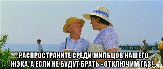 """""""Почта Банк"""" изящно """"кинул"""" клиента"""