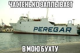http://s00.yaplakal.com/pics/pics_original/8/4/9/9259948.jpg