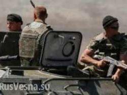 95-я и 30-я бригады ВСУ заблокированы