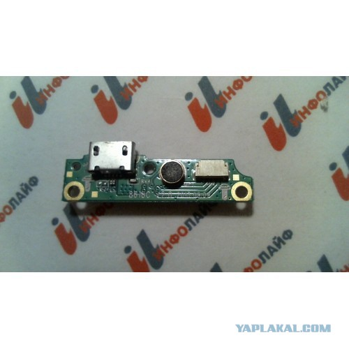 Куплю плату с разъемом USB для Prestigio MultiPad 4 Diamond 7.85 3G