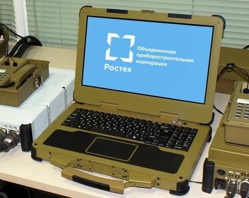 Российскую армию обеспечат отечественными ноутбуками с защитой от хакеров