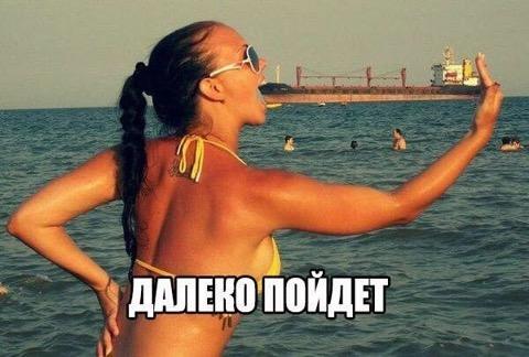 Пляж +18
