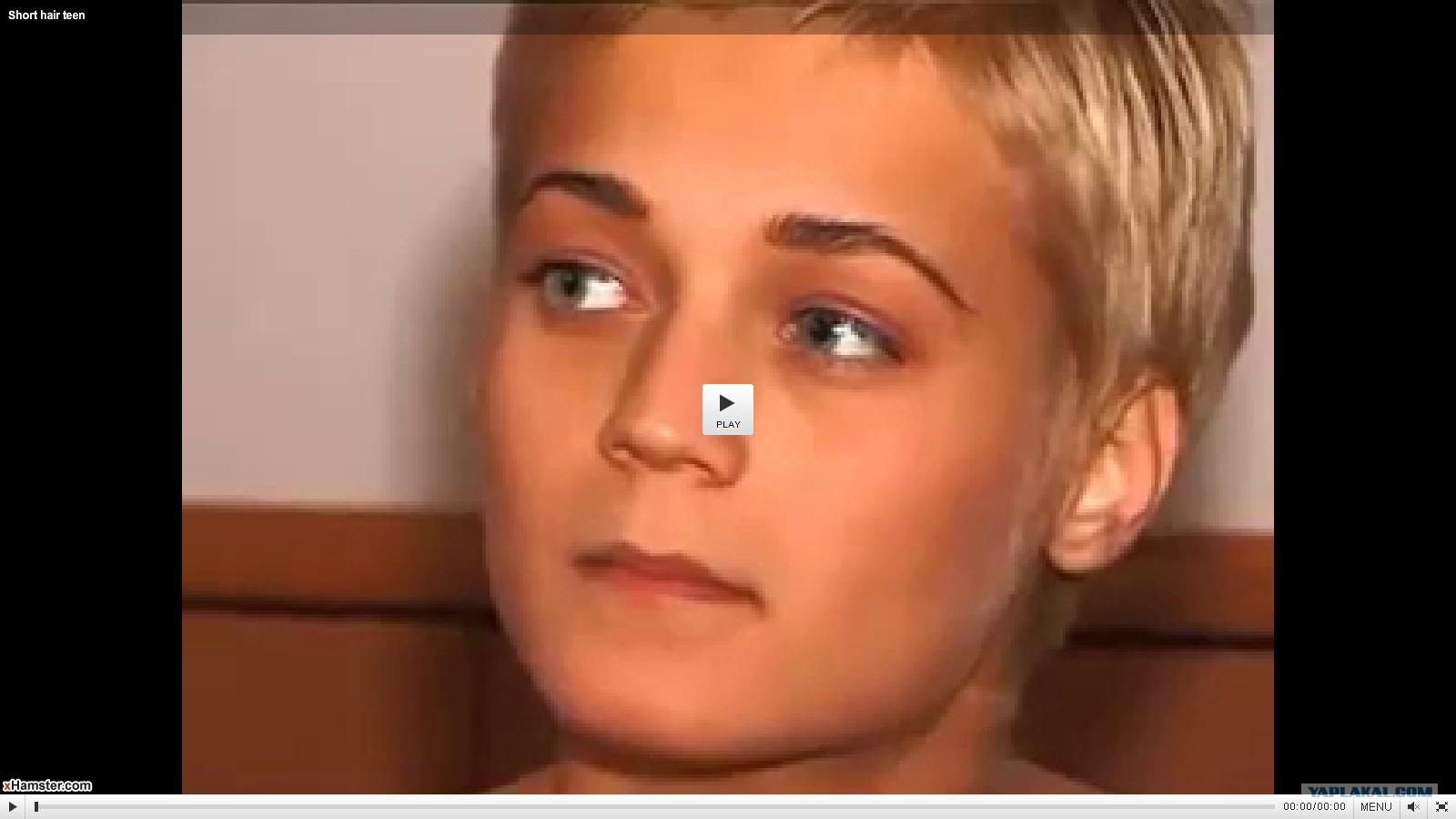 Ммм восьмиклассница  порно фото на ВУКУ