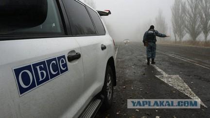 Миссию ОБСЕ не пустили в Дебальцево