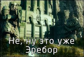 http://s00.yaplakal.com/pics/pics_original/8/5/2/4847258.jpg