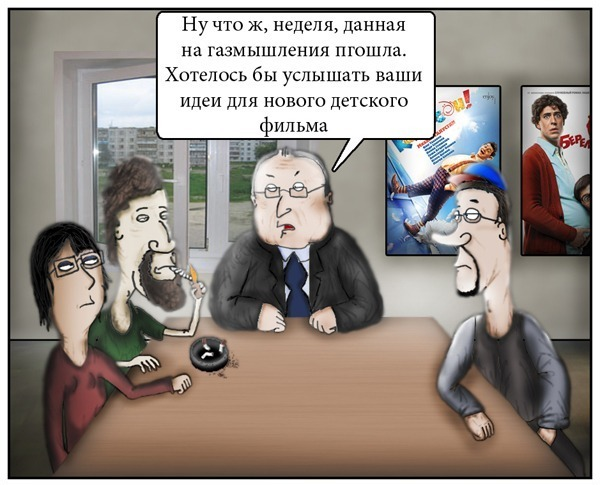 Российское кино: рождение в муках