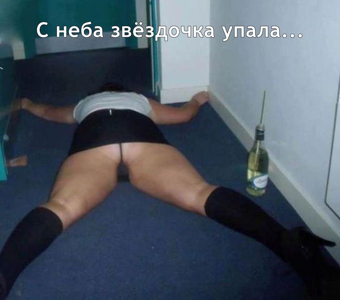 pyanie-devki-vkontakte