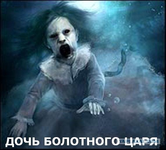 юмористическая браузерная онлайн игра