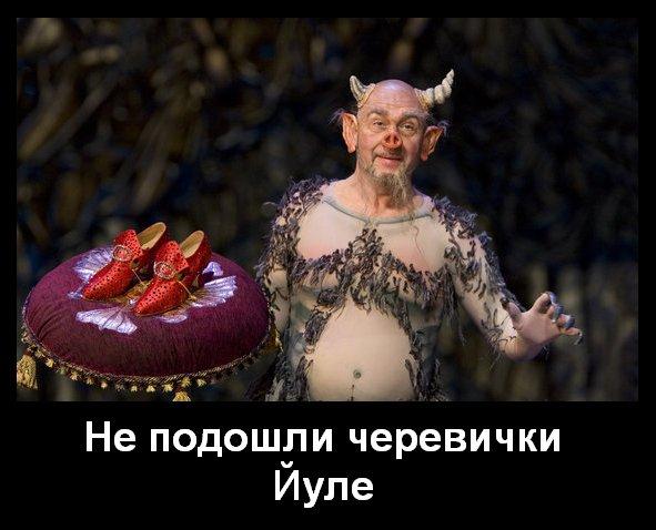 «Смотреть Фильм Черевички 1944» / 2017
