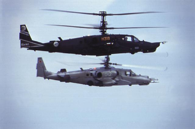 ...вертолета с вращающимися винтами - 15,90 м Длина