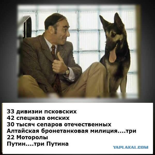 http://s00.yaplakal.com/pics/pics_original/8/5/4/4714458.jpg