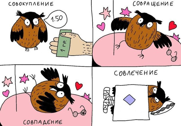 http://s00.yaplakal.com/pics/pics_original/8/5/4/611458.jpg