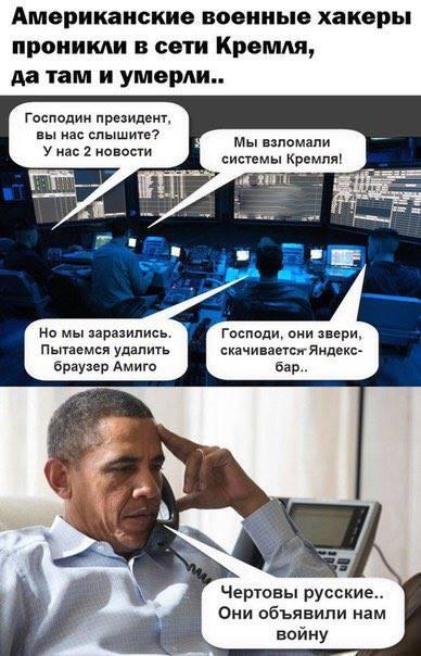 Путин испугал ЦРУ импортозамещением Майкрософт