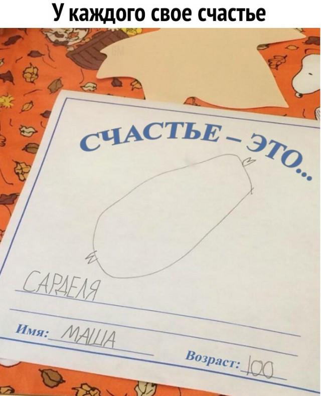 Фотки и картинки: юморные и красивые, забавные и милые 15.09.20