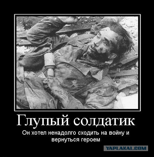 Картинки по запросу Александр Левкуша инвалид