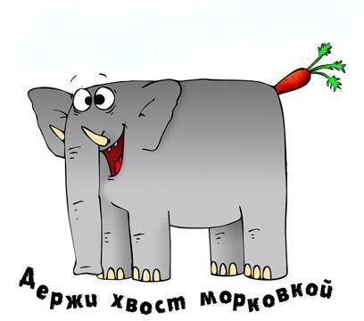 http://www.yaplakal.com/uploads/post-2-1087761773.jpg