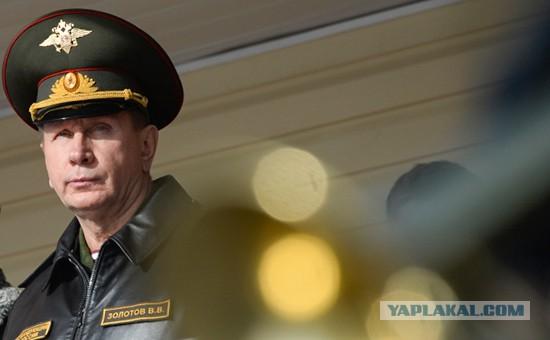 Национальную гвардию возглавил бывший охранник Путина
