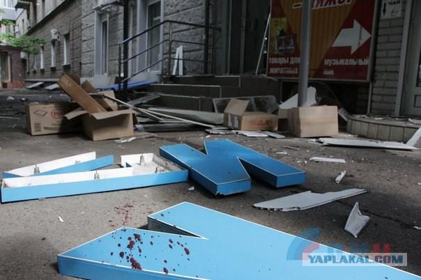 В центре Луганска прогремело два взрыва