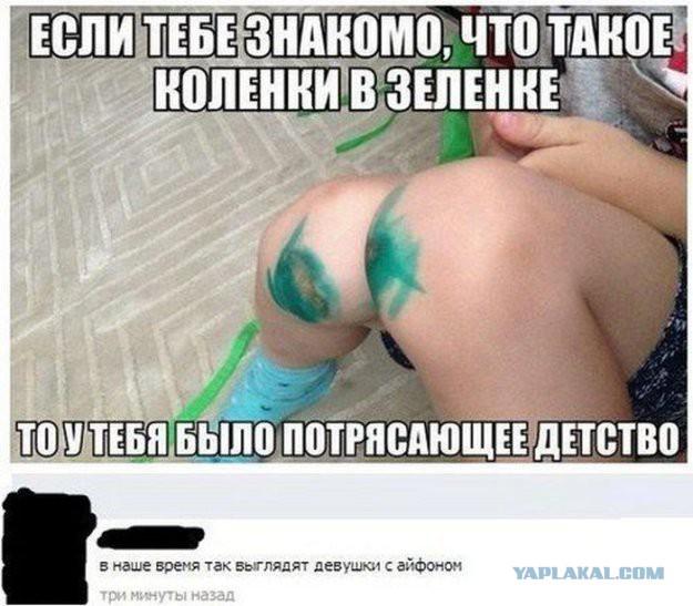 http://s00.yaplakal.com/pics/pics_original/8/5/8/2676858.jpg