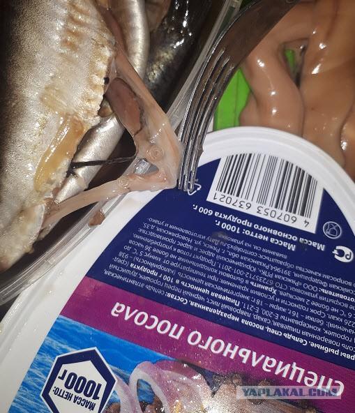 Пост для любителей селедки, и что в ней водится. Продукт от компании Fish House