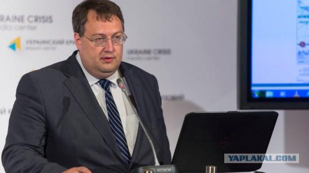 Убийство Калашникова и Бузины организованы Москвой