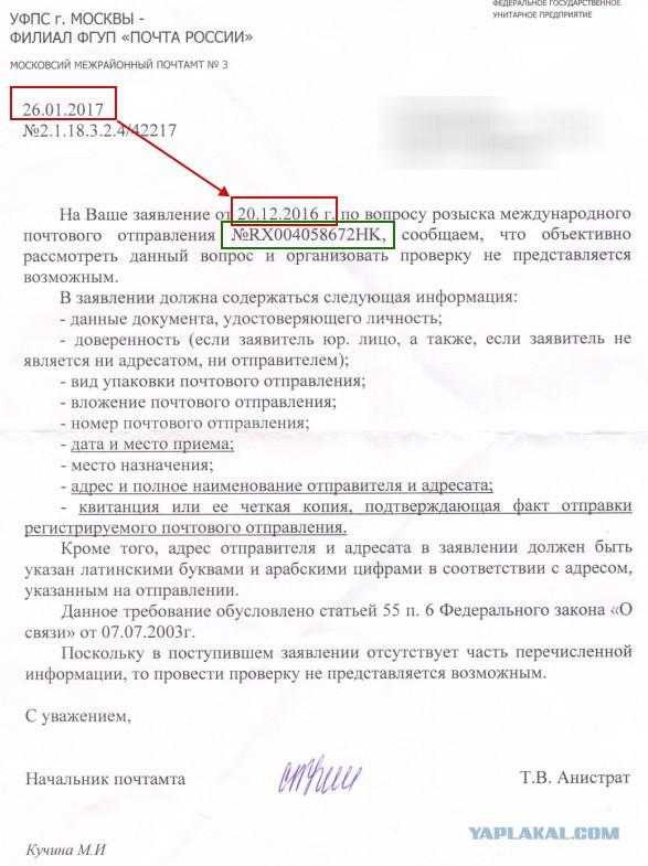 Сколько стоит купить больничный лист в Ликино Дулево официально