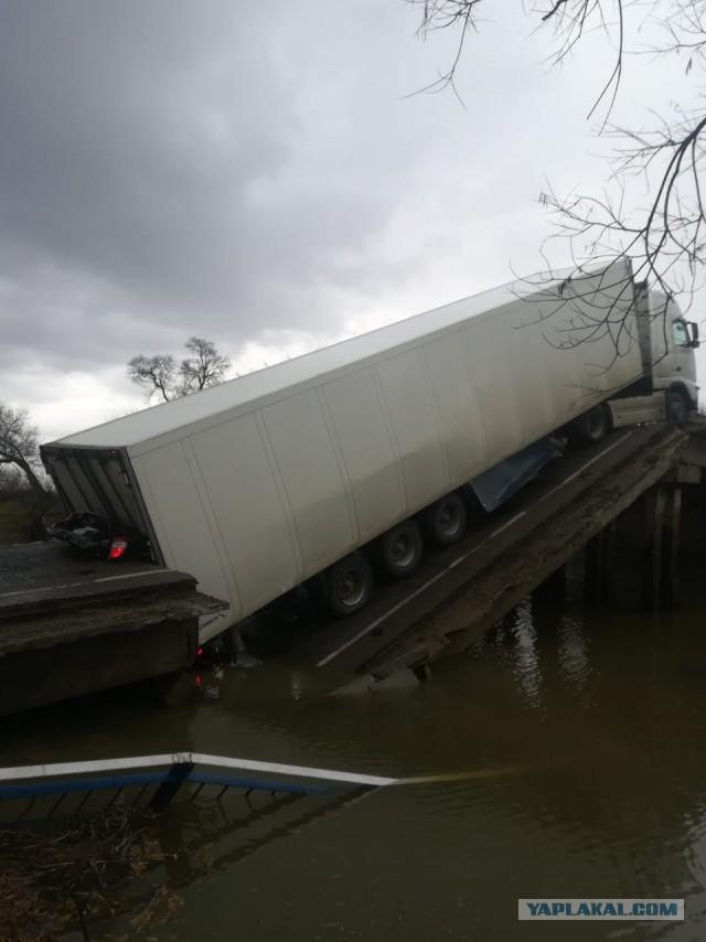Обрушение моста с. Осиновка Приморский край