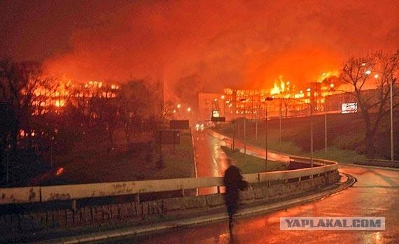 14 лет назад НАТО начало бомбить Югославию