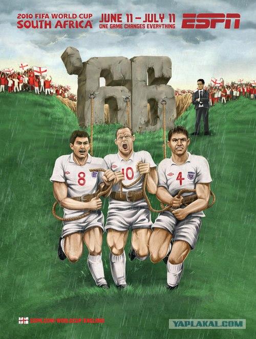 футбол россии википедия