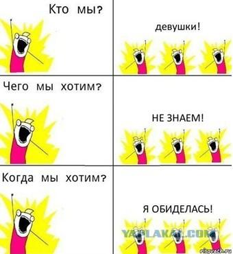Пятничный позитифффчик-2))