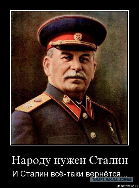Оригинал взят у colonelcassad в акция сталин любил украину как я и предсказывал, с запозданием в несколько лет