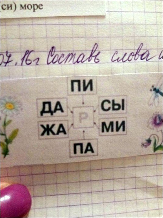 http://s00.yaplakal.com/pics/pics_original/8/6/1/12894168.jpg