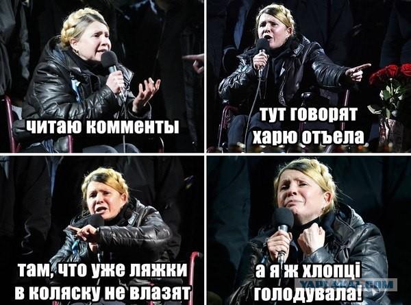 """Тимошенко подтвердила, что здание горсовета Мариуполя освобождено: """"Это хорошее начало"""" - Цензор.НЕТ 4780"""