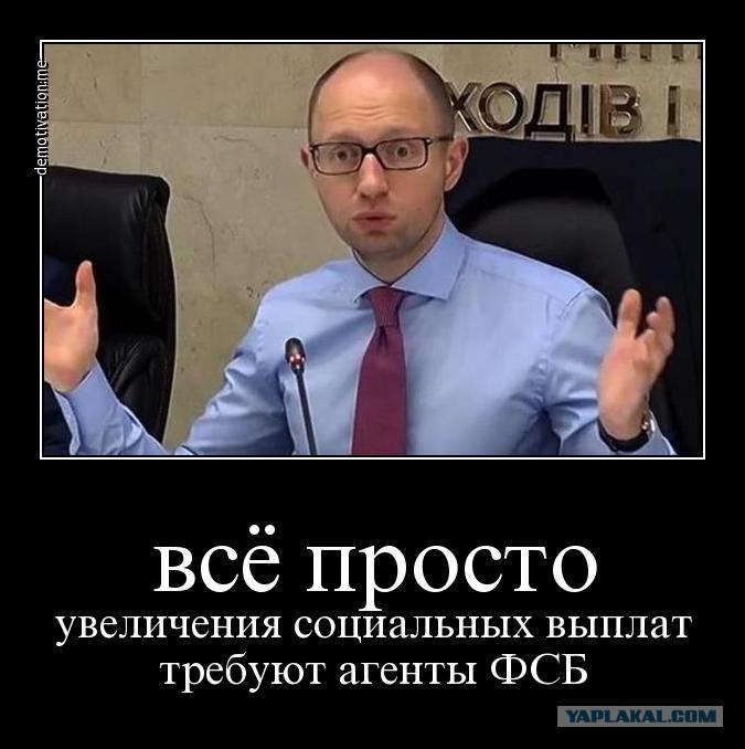 Вступление Украины в НАТО возможно лишь после проведения реформ, - Яценюк - Цензор.НЕТ 1109