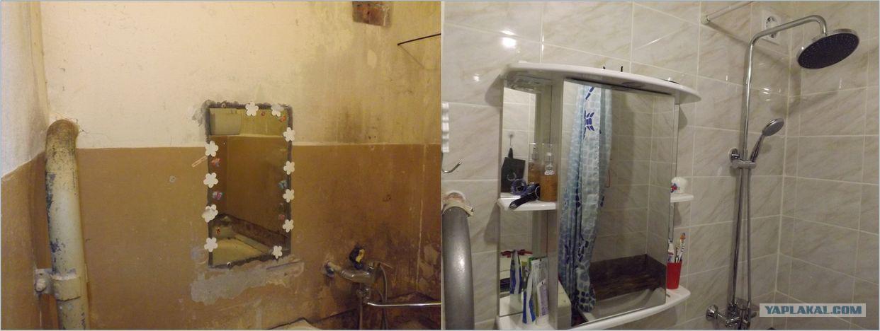 Для ванной комнаты бюджетный ремонт своими руками 33