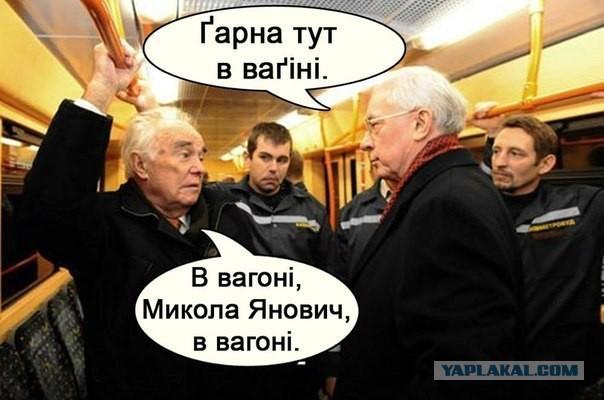 http://s00.yaplakal.com/pics/pics_original/8/6/2/2308268.jpg