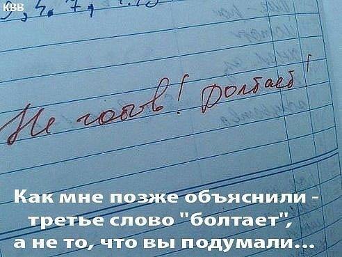 http://s00.yaplakal.com/pics/pics_original/8/6/2/2681268.jpg