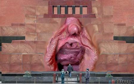 За текущий год в стране снесено 504 памятника Ленину, - Институт национальной памяти - Цензор.НЕТ 2959