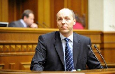 Глава СНБО Украины Андрей Парубий подал в отставку