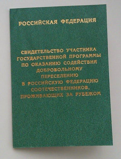 Какие сроки выплаты подъемных по программе переселения 2017 новосибирск проявил