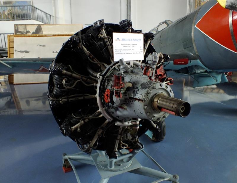 Центральный музей ВВС РФ - ЯПлакалъ